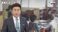 [단독] 국공립 어린이집도 '토끼귀' 아동학대