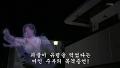 ◎가면라이더 드라이브 03화◎