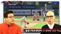 [송재우-대니얼김 더블플레이128] 김광현, 양현종은 왜 포스팅 금액이 낮았나?
