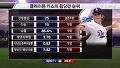 커쇼의 황당한 올 시즌 기록들