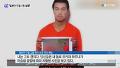 '일본인 인질 1명 살해' 영상·음성 공개