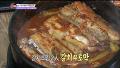 남대문의 대표 맛 갈치조림