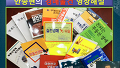 [법원경매] 북부 2014-963(서울 노원구 월계동 50평형 아파트, 3차 : '14.09.29.)