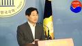 박범계 원내대변인 '박지원 의원에 대한 검찰의 명예훼손 혐의에 따른 기소입장'