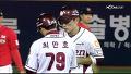 MVP, 201 안타 주인공 서건창