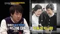 박근혜 대통령,삼남매의 앞날은?
