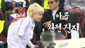 차유람, 경력 6년차 9살 야콥 상대로 '안절부절' [우리동네 예체능] 20141125 KBS