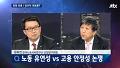 한국 정규직, 정말 과보호일까?