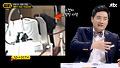 LG와 삼성 싸움 시작된 CCTV