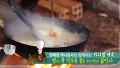차원이 다른 정글 요리에 감탄