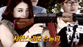 의심되는 북한 아내 사격 실력
