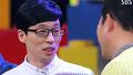 김구라 제압한 유재석 발언