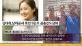 뉴스까지 나온 김태희 강도 사건