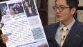일본 교과서, 역사 왜곡 그 이유