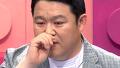김구라 18년의 결혼생활 마침표
