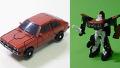 장난감 자동차에서 로봇으로 변신