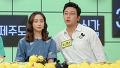 재훈, 김아중 만진 사건의 진실