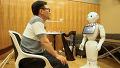 세계 최초 로봇과 인터뷰 장면