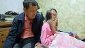 희귀질환을 앓는 안타까운 사연