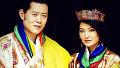 부탄 왕자의 숨겨진 러브 스토리