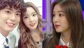 박보검과의 열애설에 반응