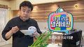 [예고] 마리텔 오늘 밤 첫 방송