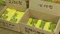 서울시 쓰레기 봉투값 정책 논란