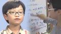 수학으로 시를 쓰는 9살 소년
