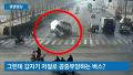 갑자기 공중 부양하며 충돌하는 차량들…황당한 이유 [비디오머그] 20151130