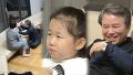 박세리 아버지 놀라운 발치 실력