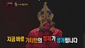 '전설의 기타맨'의 정체 공개! [복면가왕] 22회 20150830