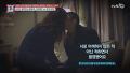 유아인♥정유미, 남사친-여사친의 정석! ′친구라서 키스신 가능!′ [명단공개] 99회 20160201