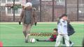 80세 안정환VS초딩들의 축구대결! '할아버지 안정환 조상이에요?' [2016 MBC 설특집 예능] 20160208