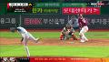 박병호 단숨에 경기 뒤집는 만루 홈런 / 7회초 [KBO리그]