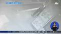 드라이버로 자판기 뜯어 동전 싹쓸이…200만원 챙겨