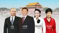 중국 열병식, 시진핑 왼쪽엔 과연 누가?!