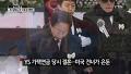 [뉴스통] '중절모에 검은 선글라스'..영결식장 등장한 '비운의 황태자'
