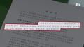 아이들 밥 걱정하다 '종북'으로 몰린 학부모들 '분노'