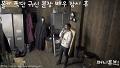 몰카 찍던 귀신 분장 배우 잠시 후 외 [최신이슈움짤 TOP3] 36회 퍼니튜브