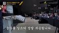 """[카미디어] 신형 모닝 신차발표 Q&A 중 생긴 일(""""물의를 일으켜 죄송합니다"""")"""