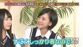 160825 HKT48 no Odekake! ep180