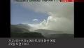 일본 화산 폭발