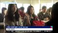 '정유라 사태'로 재주목? '밀회' 속 충격의 출석 장면