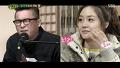 김건모, 콘서트중 성유리 눈물 [힐링캠프] 173회 20150302