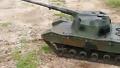 rc대형 철갑 가솔린 탱크