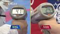 가라테, 도쿄 올림픽 채택..'위기의 태권도'