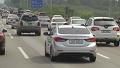 내일 고속도로 통행료 면제..일부 도로는 유료