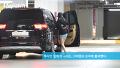 아이유·장기하, 뮤지션 커플의 탄생 [디스패치]