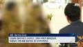 '성추행 논란' 고교 미술교사, 여학생들 '묻지마 촬영'