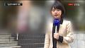[단독] '강남 칼부림' 칠성파 부두목 6년 만에 체포